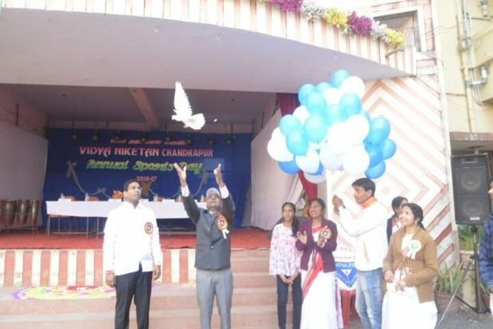 Annual Sports Day Inaguration