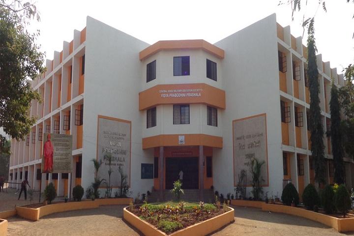 Vidya Prabodhini Prashala (Eng)-School Campus