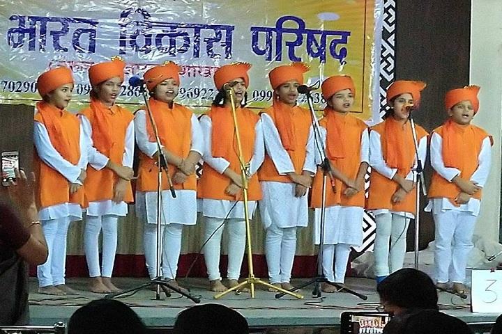 Vishwajyot High School-Other Activities