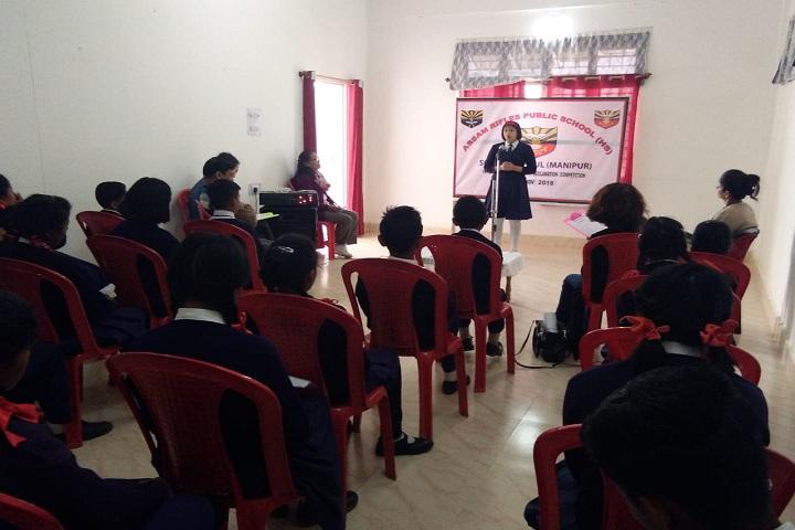 Assam Rifles High School-Singing