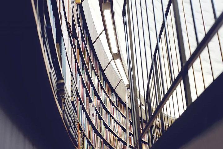 JN Public School-Library