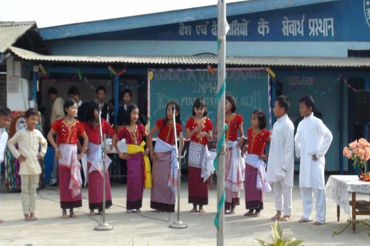 Kendriya Vidyalaya-KVS Foundation Day