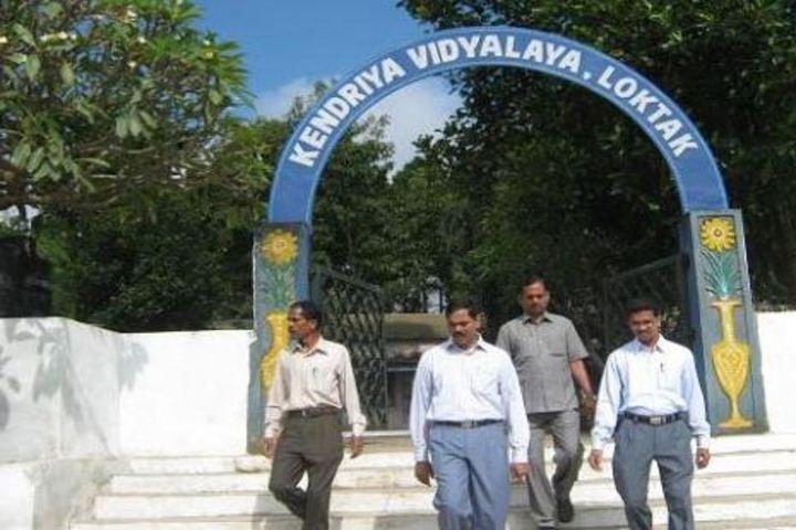 Kendriya Vidyalaya-Academic Inspetion