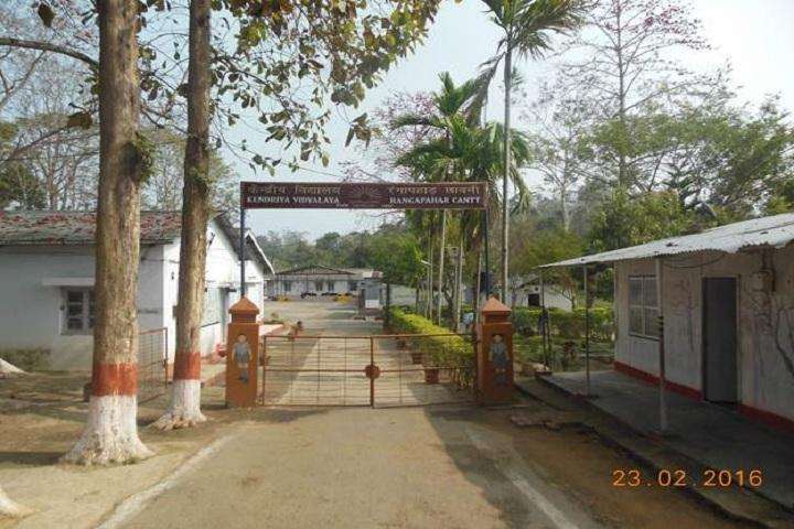 Kendriya Vidyalaya Rangpahar-Entrance