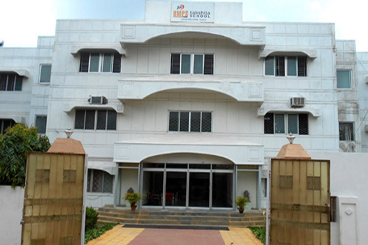 Bhubaneswar Model Public School-Campus-View
