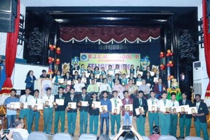Buxi Jagabandhu English Medium School - II- Felicitation