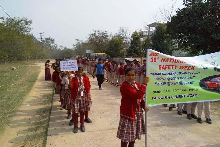 Cement Nagar English Medium School - Rally