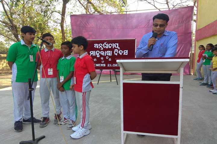 Cement Nagar English Medium School - Singing