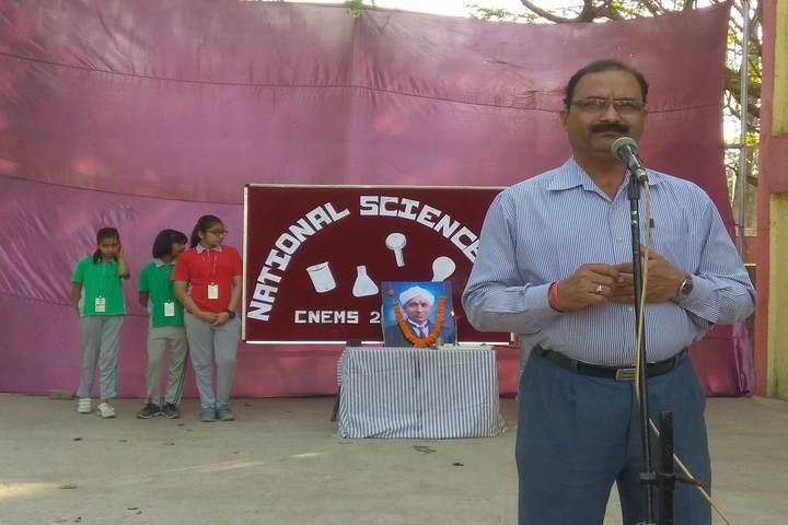 Cement Nagar English Medium School - Speech