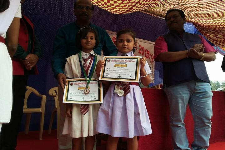 Chilkarani English Medium School-Certificate