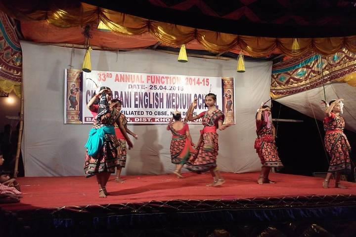Chilkarani English Medium School-Dance