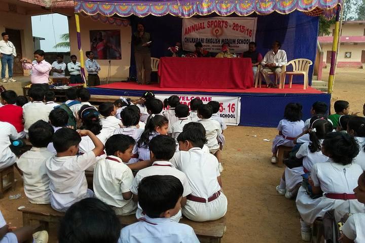 Chilkarani English Medium School-Event
