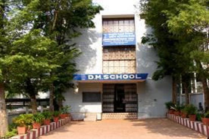 Demonstration Multipurpose School-School Building
