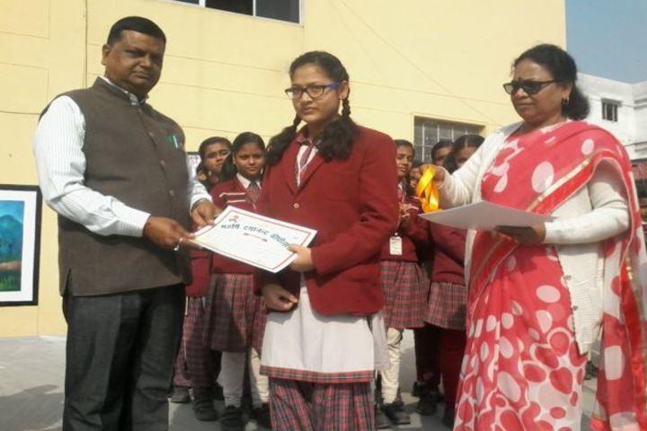Dr Dukhan Ram Dav Public School-Presentation