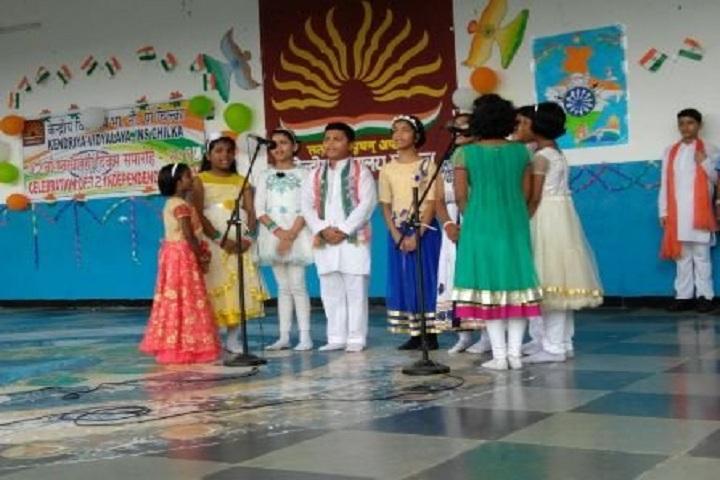 Kendriya Vidyalaya-Group Song