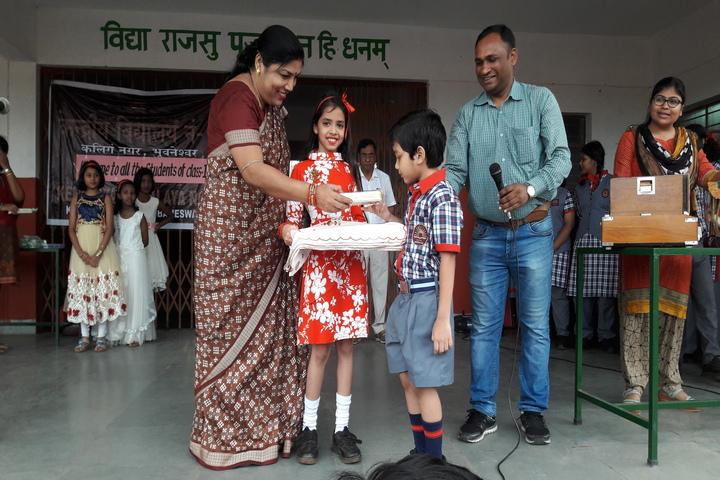 Kendriya Vidyalaya No 5-Achievement