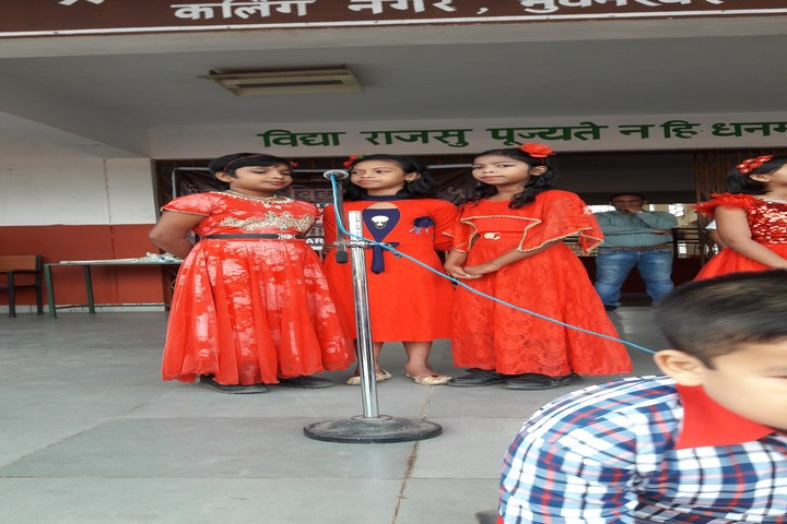 Kendriya Vidyalaya No 5-Singing