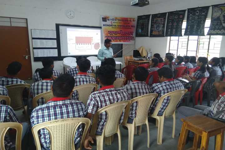 Kendriya Vidyalaya No 5-Smart class