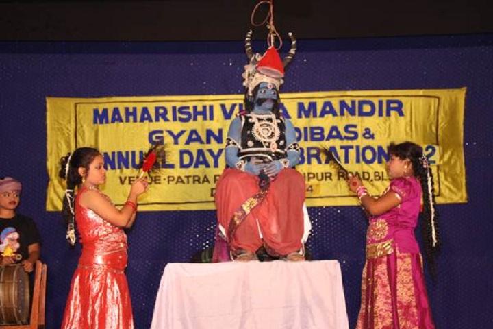 Maharishi Vidya Mandir-Drama