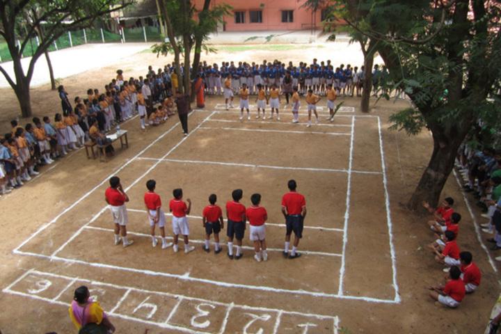 Mbs Public School-Kabbadi-Court