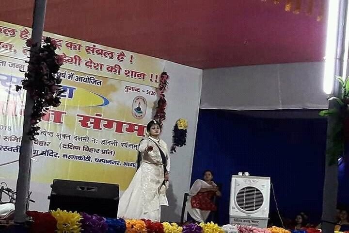 Ganpat Rai Salarpuria Saraswati -Dances