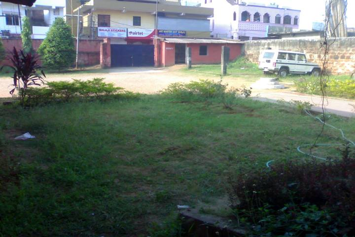 Santanu English Medium School-School Lawn
