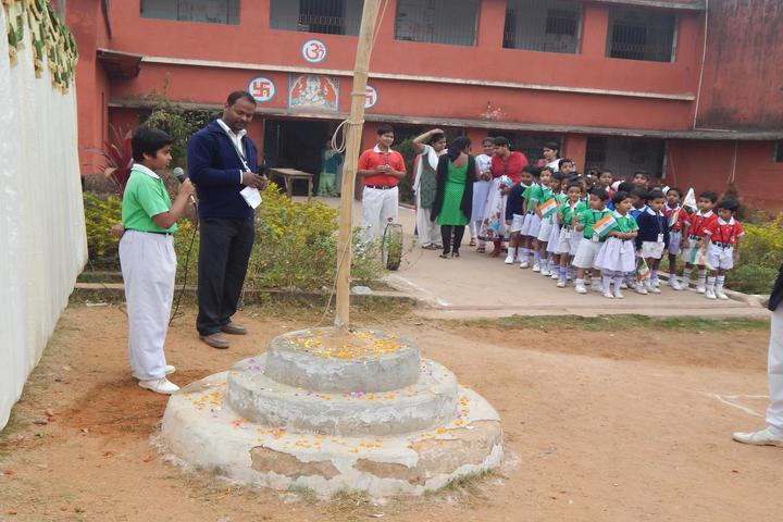Santanu English Medium School-Student Speech
