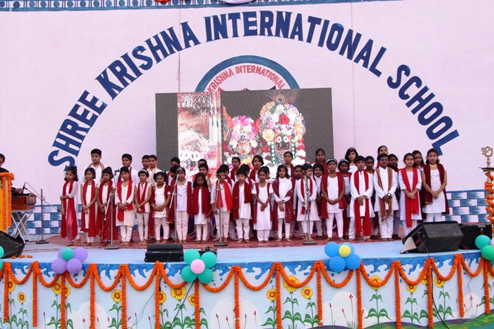 Shrikrishna International School function