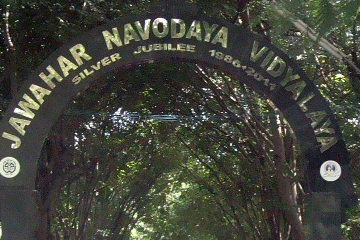 Jawahar Navodaya Vidyalaya-JNV