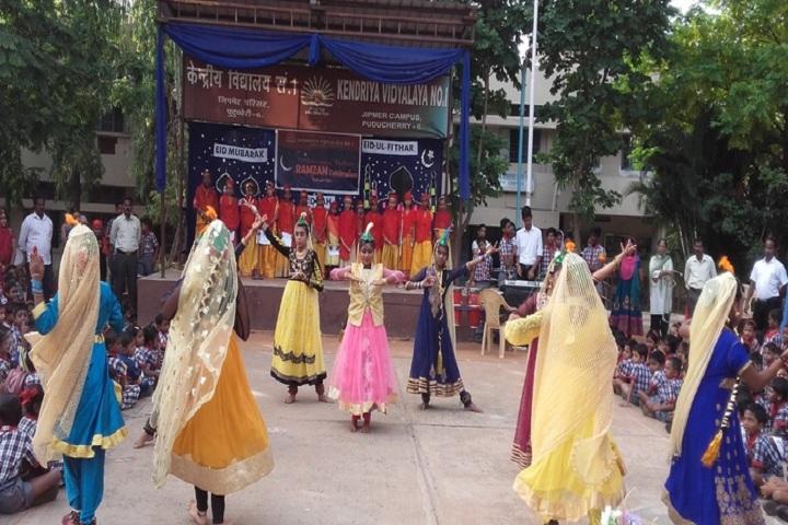 Kendriya Vidyalaya No 1-Ramzan Celebration