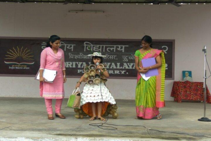 Kendriya Vidyalaya No 2-Childrens Day Celebration