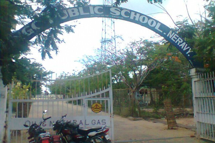 ONGC Public School-Entrance