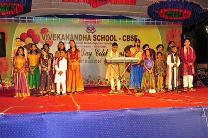 Vivekanandha School-Music