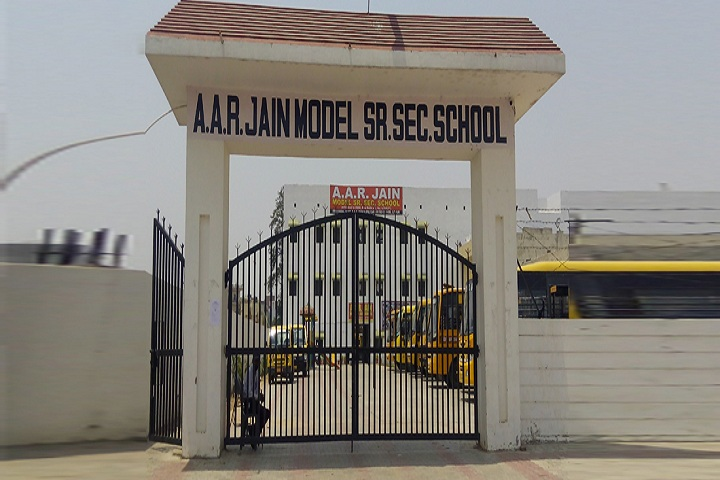 A A R Jain Model Senior Secondary School-Entrance