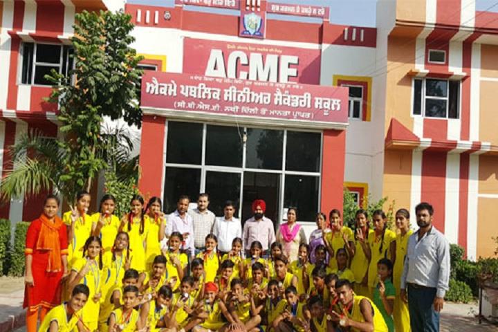 ACME PUBLIC SCHOOL-sports