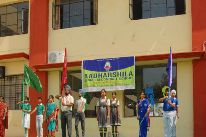 ADHARSHILA THE FOUNDATION-school event