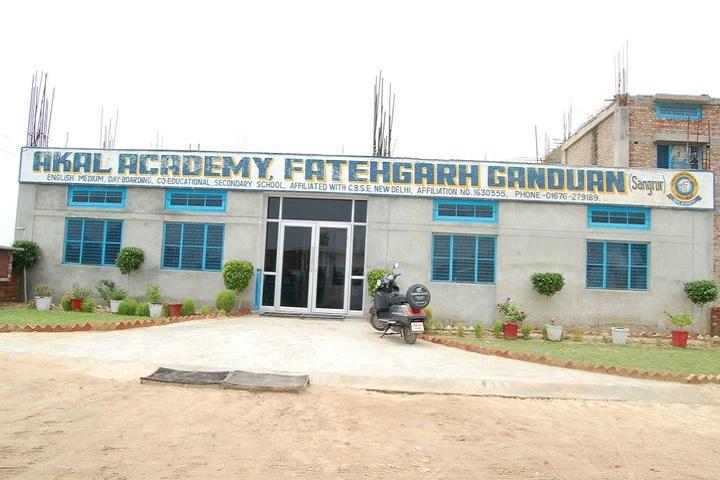 Akal Academy Fatehgarh Ganduan-bulding