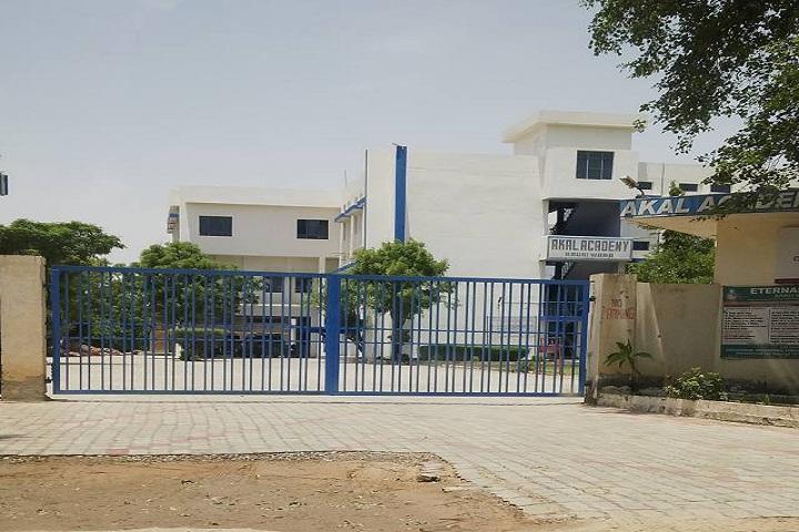 Akal Academy Kauri Wara-gate