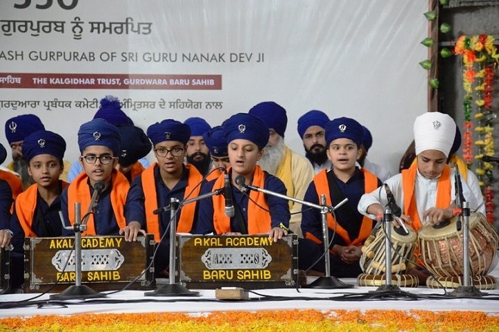 Akal Academy-Music Competition