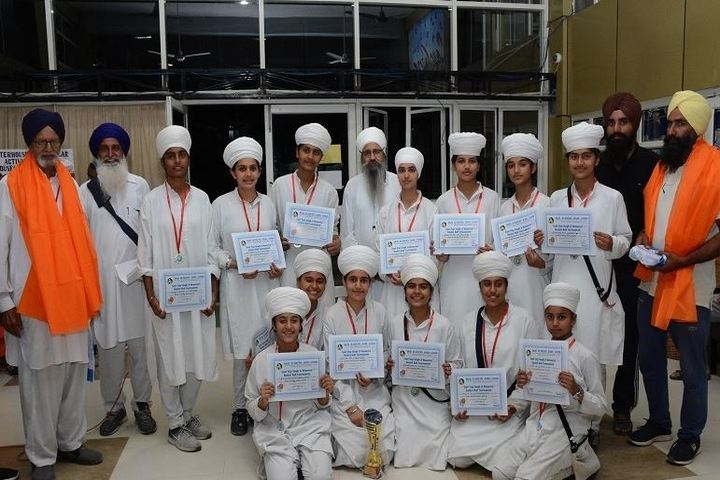 Akal Academy-Achievement