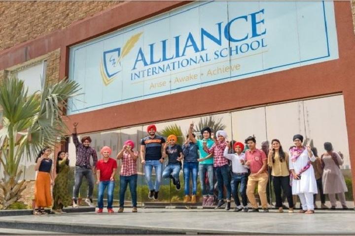 Alliance International School-Campus