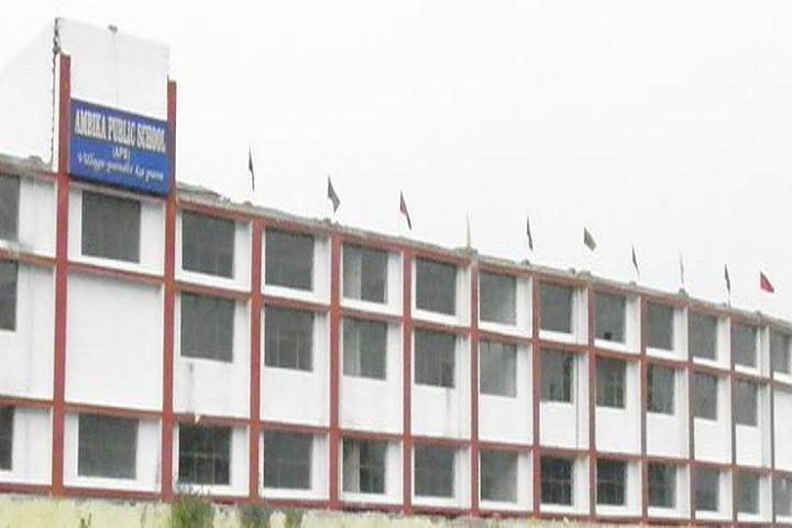 Ambika Public School-Campus