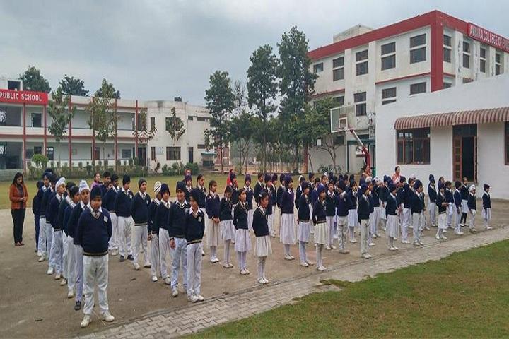 Ambika Public School-Ground