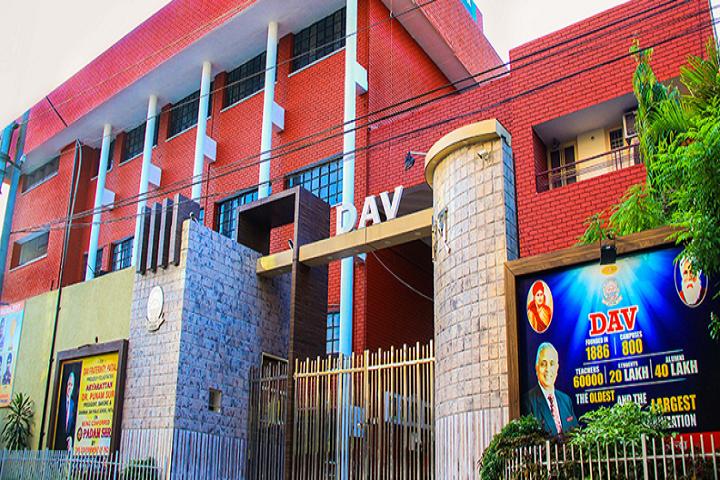 B B M B D A V Public School-Campus-View
