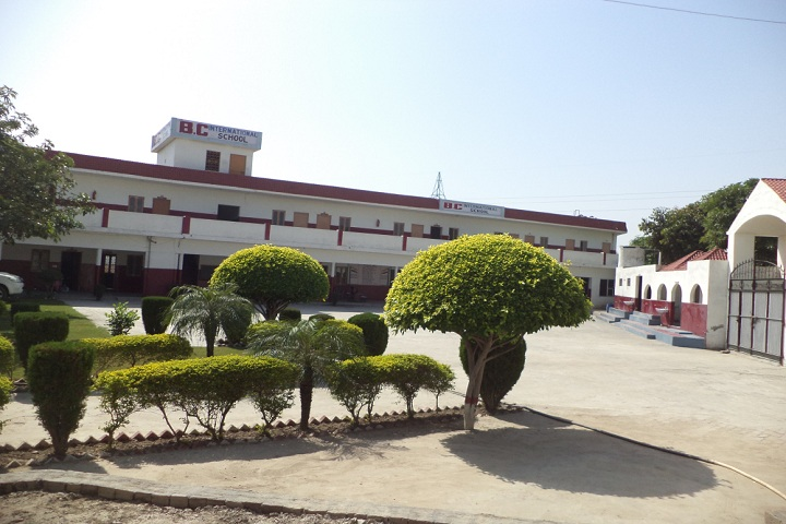 B C International High School-Campus-View full