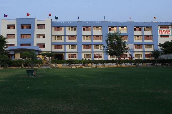 B C M School-Campus-View