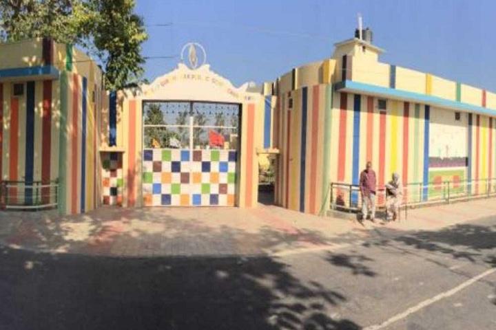Baba Aapo Aap Guru Nanak Public School-Campus-View