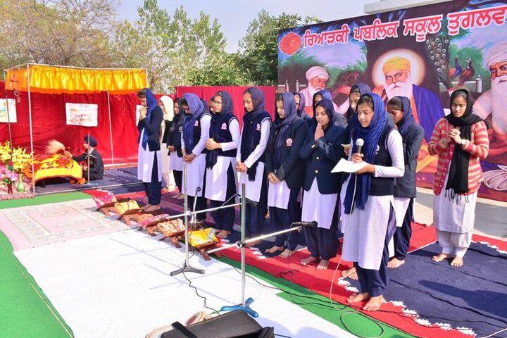 Baba Aya Singh Riarki Public School-Singing