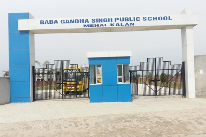 Baba Gandha Singh Public School-Campus-View