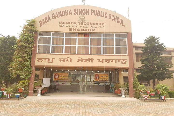 Baba Gandha Singh Public School-Campus-View front